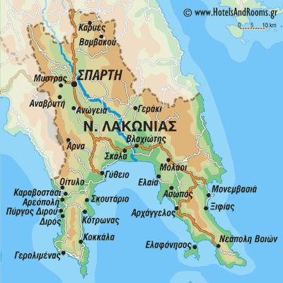 Λακωνίας