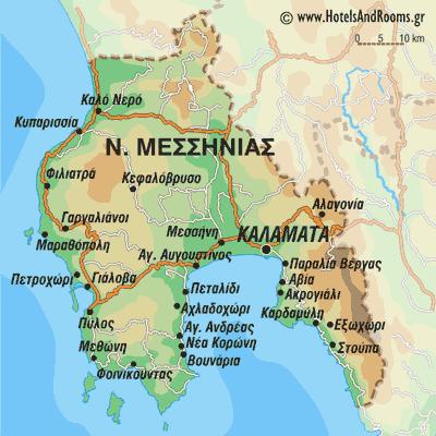 Μεσσηνίας