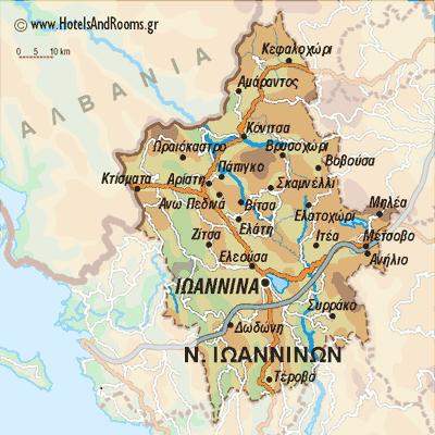 Ιωαννίνων