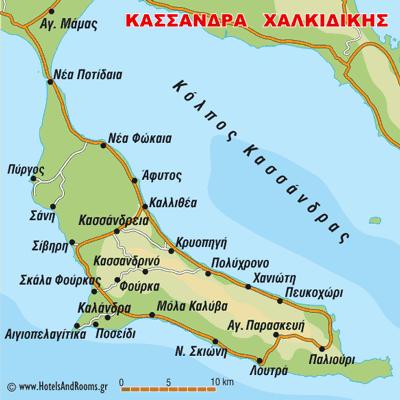 Κασσάνδρα Χαλκιδικής
