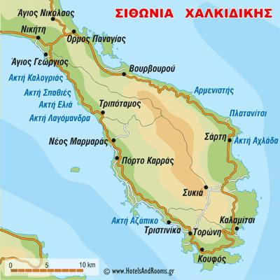Σιθωνία Χαλκιδικής