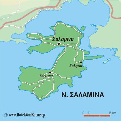 Σαλαμίνα