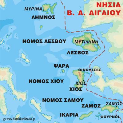 Νησιά Β.Α. Αιγαίου