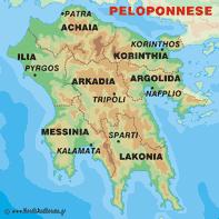 Пелопоннез